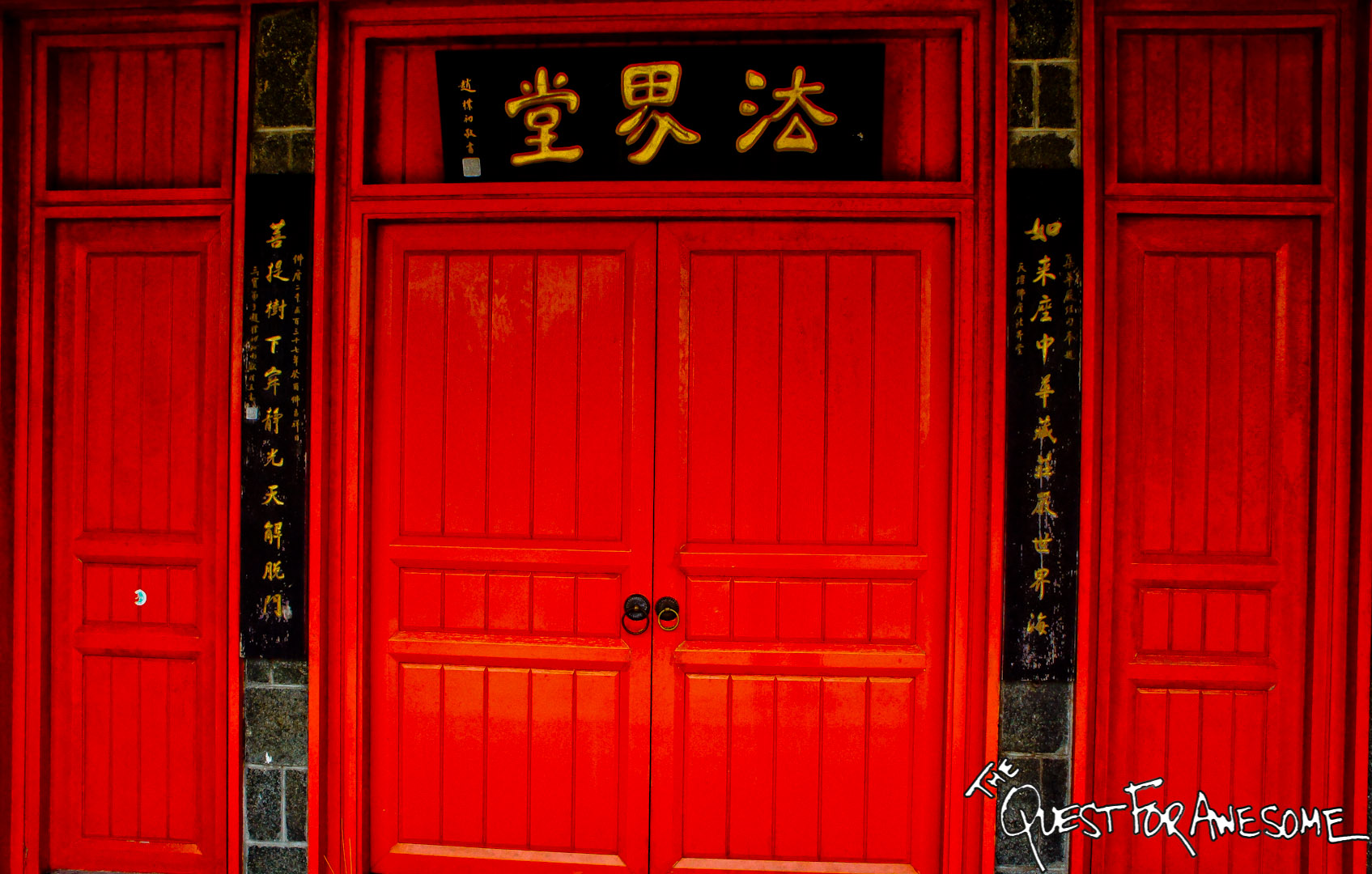 Hong Kong Big Buddha Door